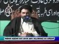 [01] Islami Aqdar Ke Ahya Mein Naujawan Ka Kirdar - Ustad Syed Jawad Naqavi - Urdu