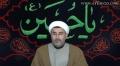 [01] State and Religion in Islam & Wilayatul Faqih - Sh. Mansour Leghaei - English