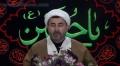 [02] State and Religion in Islam & Wilayatul Faqih - Sh. Mansour Leghaei - English