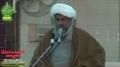 *IMP* مجلس تکریم شہدائے ملت جعفریہ H.I. Raja Nasir Abbas [20 Jan 2013] Lahore - Urdu