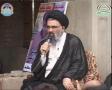 [Majlis e Takreem] مجلسِ تکریمِ سانحہِ مستُونگ کوئٹہ Saniha Mastung Quetta - Ustad Syed Jaw