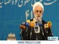 [22 Jan 2013] Iranian MPs visit Tehran\'s prison conditions - English