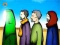 [37] Program - لازوال داستانیں - Lazawal Dastanain - Urdu