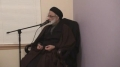 [01] Recipe for Success: In this world and hereafter - H.I. Maulana Askari - Urdu