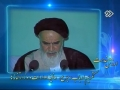 [05] آب و آیینه Excerpts from the speeches of Imam Khomeini (r.a) - Farsi