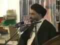 [03] کربلا کے قراَنی اصول Karbala ke Qurani Usool - Ustad Syed Jawad Naqavi - Urdu