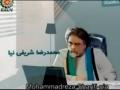 [04] میلیاردر Billionaire - Farsi sub English