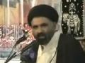 [04] کربلا کے قراَنی اصول Karbala ke Qurani Usool - Ustad Syed Jawad Naqavi - Urdu