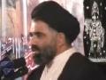 [05] کربلا کے قراَنی اصول Karbala ke Qurani Usool - Ustad Syed Jawad Naqavi - Urdu