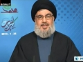 [ENGLISH] Sayyed Hassan Nasrallah speech - Milad an-Nabi - January 25, 2013