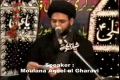 [Majlis] Kalmat e Elahi - H.I Syed Aqeel ul Gharavi - 2010/11 - Urdu