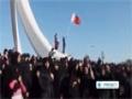 [25 Jan 2013] Press TV Documentary - Women of Change - English
