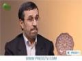 [25 Jan 2013] Iran economic reform plan - Iran Today - Englsih