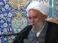 [10] شرح دعای مکارم الاخلاق - سخنرانی آیت الله ناصری - Farsi