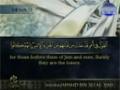 Quran Juz 26 [Al Ahqaf: 1 - Az Zariyat: 30] - Arabic Sub English
