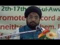 [Day 01] - HAFTA-E-WAHDAT - Seerat-e-Rasool (saws) - Moulana Syed Taqi Raza Abedi - Urdu