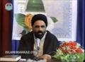 اُمّتِ واحدہ کی تشکیل Ummat e Wahida ki Tashkeel - Rabi ul Awwal 1427 - Ustad Syed Jawad Naqvi - Urdu