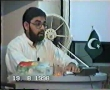 Comparative Analysis of Islamic and Materialistic Western Culture - Day 1 of 4 - by AMZ - Urdu