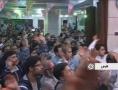 ایران اسلامی شادمان میلاد دونور Milads Celebration in Iran - Farsi