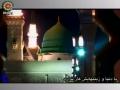 جمال محمد ص Jamal e Mohammed (saww) - Madahi - Farsi