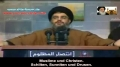 50.000 Schiiten im Libanon in einem Jahr - Sayyed Hassan Nasrallah (h) - Arabic Sub German