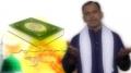 [8][Ali Deep Rizvi Naat 2013] جو نبی کا ہے بیان Jo Nabi ka hai bayan - Urdu