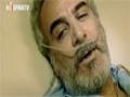 [02] Condenado a muerte - Sentenced to Death - Serie Iraní - Spanish