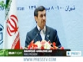 [30 Jan 2013] Islamic Unity Week in Iran - Documentary - English