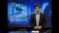 [31 Jan 2013] Program اخبارات کا جائزہ - Press Review - Urdu