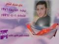 Martyrs of January (HD) | شهداء شهر كانون الثاني جزء 10 - Arabic