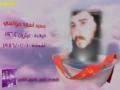 Martyrs of January (HD)   شهداء شهر كانون الثاني جزء 11 - Arabic