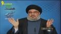 [25 Jan 2013] Sayyed Nasrollah (HD) | فصل الخطاب - المال الإنتخابي - Arabic