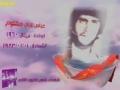 Martyrs of January (HD)   شهداء شهر كانون الثاني جزء 12 - Arabic