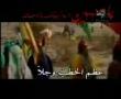 Bi Youm Al Arbaeen - Arabic