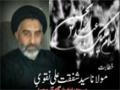 [Majlis] 2nd Muharum - Molana Shafqat Ali Naqvi - Imam Bargah Alemohamed - Urdu