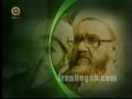 Shaheed Mutahhari on Knowledge and Truth - Persian