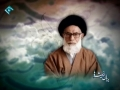 بر بال اندیشه On the Wings of Wisdom - Farsi
