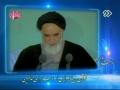 [12] آب و آیینه Excerpts from the speeches of Imam Khomeini (r.a) - Farsi