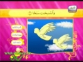 النازعات (AnNaziat) - Quran Surah with Images for Kids - Arabic