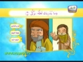 عبس (Abasa) - Quran Surah with Images for Kids - Arabic