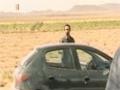 [04] Condenado a muerte - Sentenced to Death - Serie Iraní - Spanish