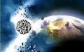Ya Imam Ya Imam (a.t.f.s) - Urdu