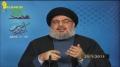 [25 Jan 2013] Sayyed Nasrollah | فصل الخطاب - Arabic
