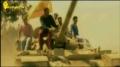 [Nasheed] Lan Nosafe7 (HD) | لن نصافح لفرقة الولاية - Arabic