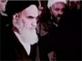 [8] Documentary Ruhullah - روح اللہ - Urdu