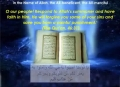 Hajj Message by Rahber Part 1 - English
