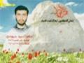 Martyr Abbas Ahmad Hamoudi (HD)   من وصية الشهيد عباس أحمد حمودي - Arabic