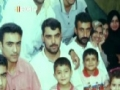 1001 noches - Abu Quraib - Documental - Spanish