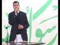 NAAT E RASOOL WITH MESSAGE - Recited by brother Sibtain at Jamea Orwatul Wusqa - Urdu