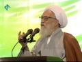 [08 Feb 2013] خطبه های نماز جمعه تهران آیت اللہ موحدی کرمانی Friday Sermon - Farsi